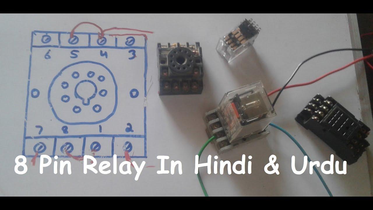 8 pin relay wiring diagram wiring diagram
