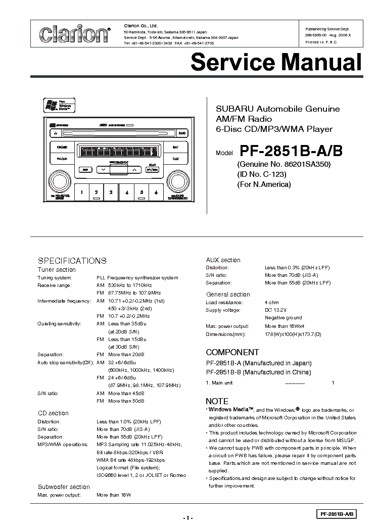 Clarion M303 Wiring Diagram