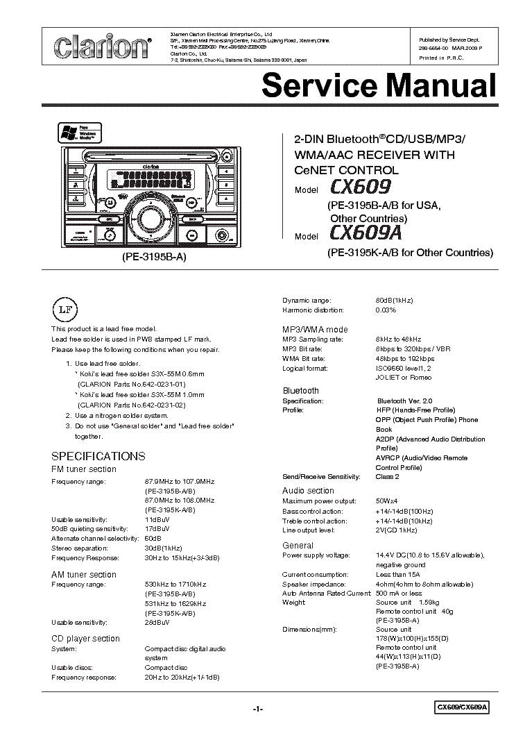 clarion m5675 wiring diagram on audi navigation plus wiring diagram,  toyota car stereo wiring diagram