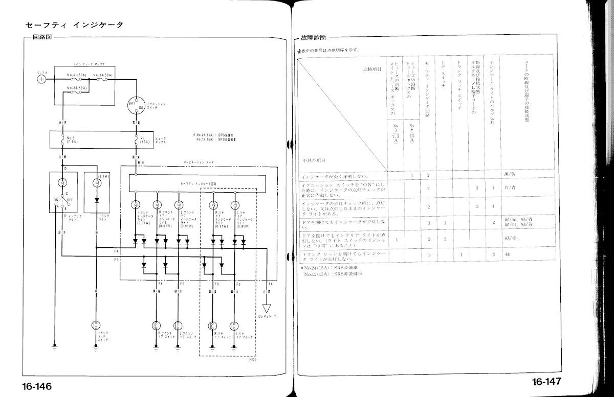 Jdm Frs Light Wiring Diagram