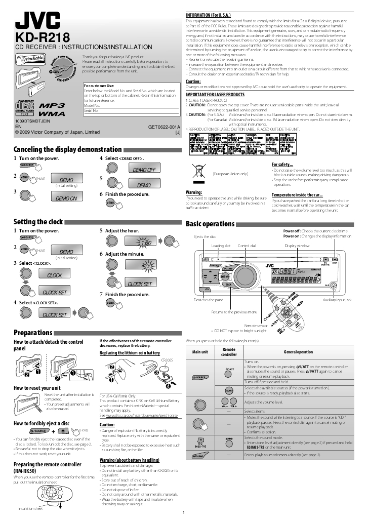 Jvc Kd-R330 Wiring Harness Diagram from schematron.org