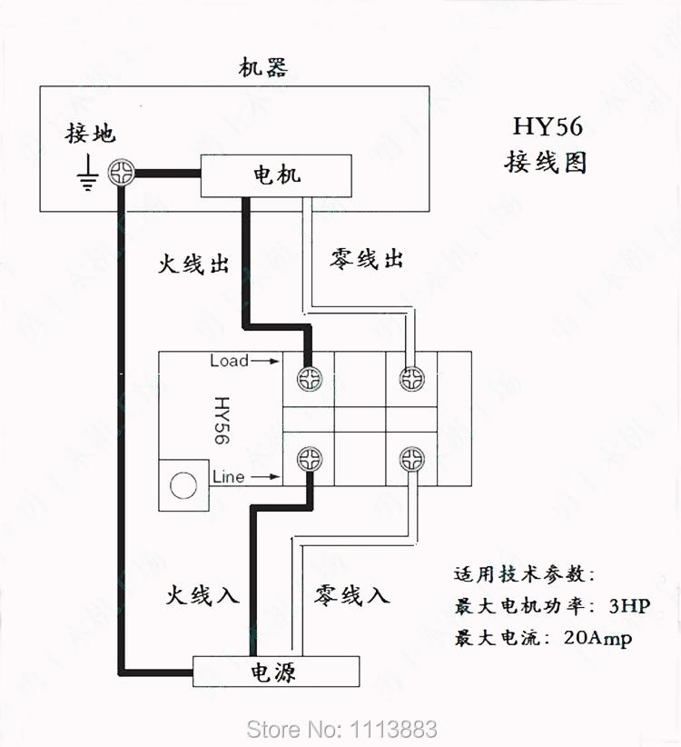 kedu switch wiring diagram