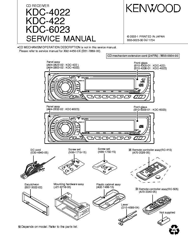 Kenwood Ddx371 Wiring Diagram on