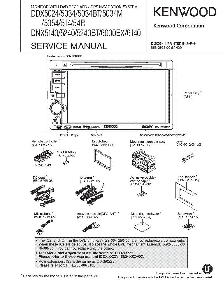 Kenwood Ddx514 Wiring Diagram