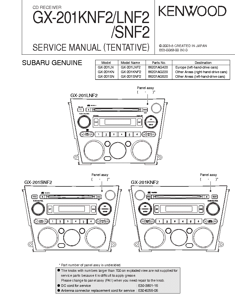 Kenwood Ddx812 Wiring Diagram