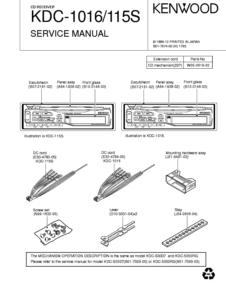 kenwood excelon wiring diagram Kenwood Wiring Colors