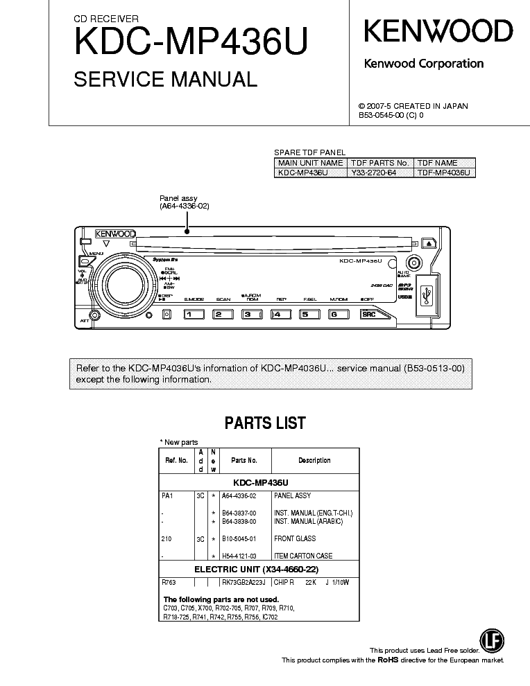 Kenwood Kac M1804 Wiring Diagram