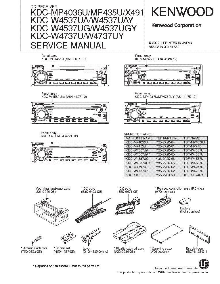 Kenwood Kdc 122 Wiring Diagram