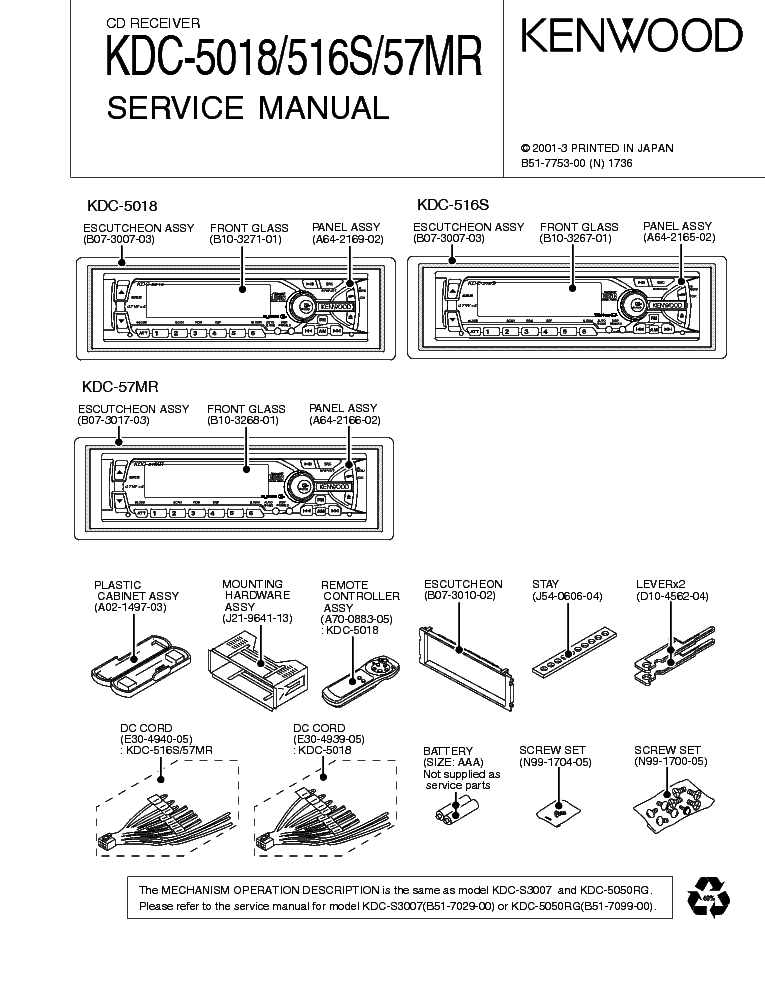 Kenwood Kdc 132 Wiring Diagram