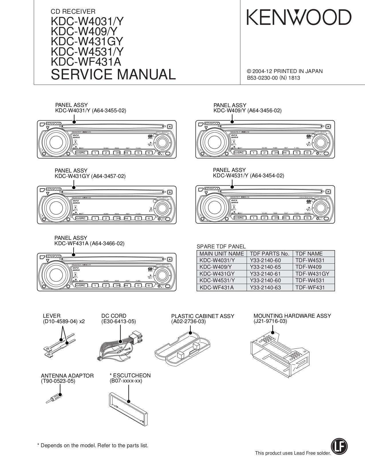 Kenwood Kdc 135 Wiring Diagram - Wiring Diagram M6 on kenwood kdc mp235, kenwood kdc-bt710hd, kenwood kdc 400u cd player, kenwood car audio dash unit, kenwood kdc mp205 wiring,