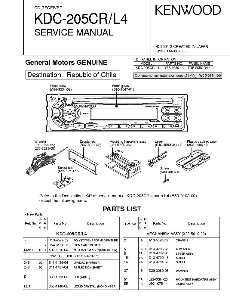 diagram kenwood kdc 138 wiring diagram full version hd