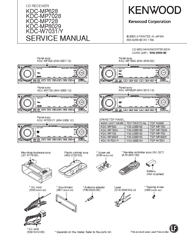 Kenwood Kdc 138 Wiring Harness Diagram