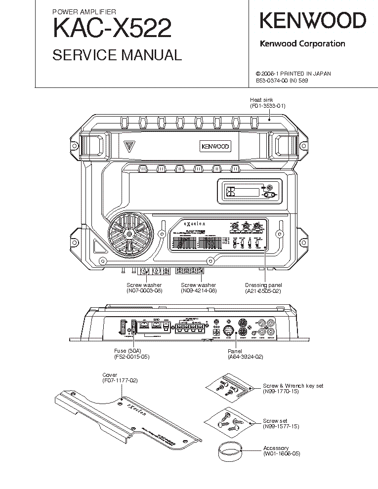diagram kenwood kdc 200u wiring diagram full version hd