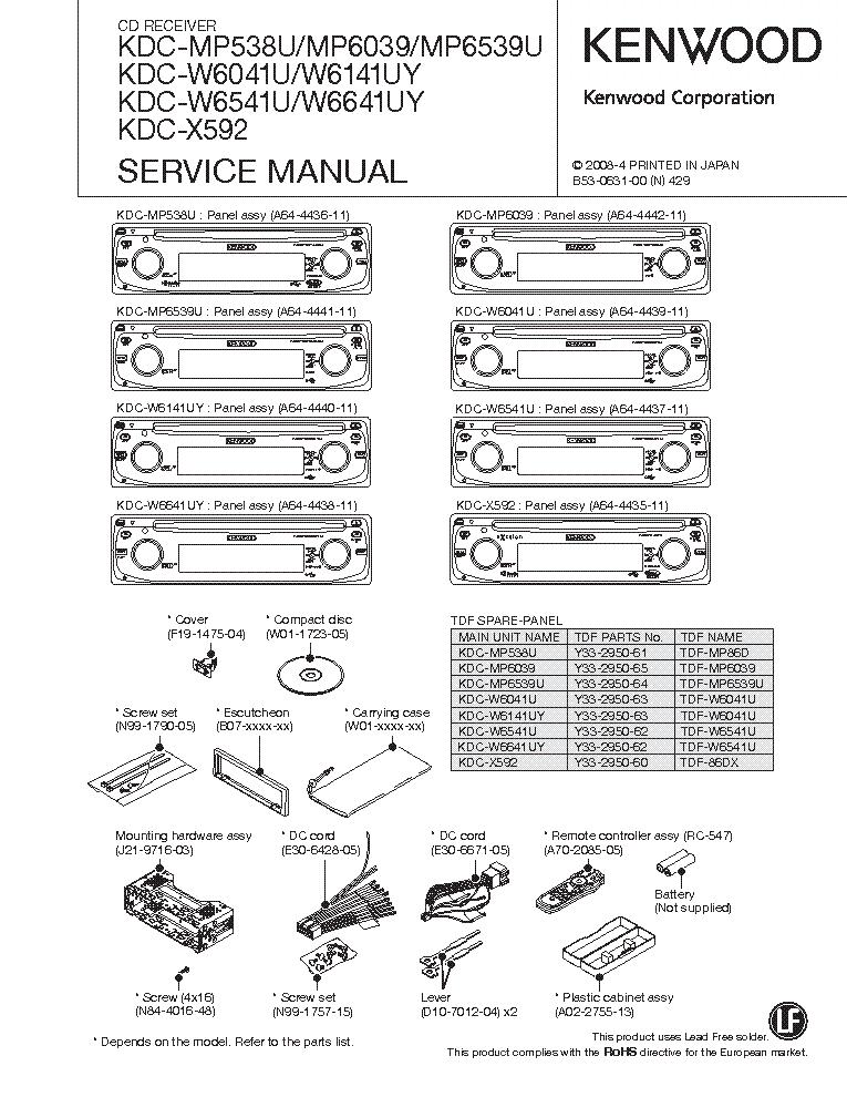 Kenwood Kdc Bt955hd Wiring Diagram