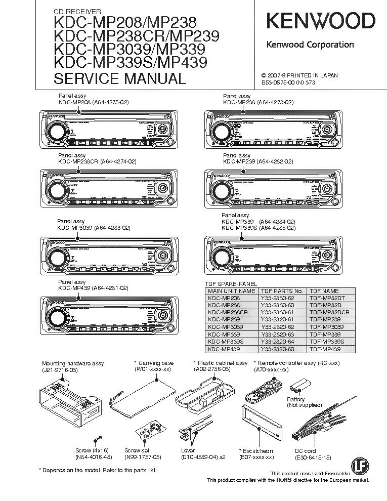 diagram wiring diagram kenwood kdc mp638u full version hd