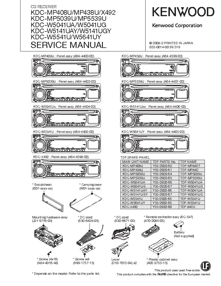 Kenwood Kdc Mp438u Wiring Diagram