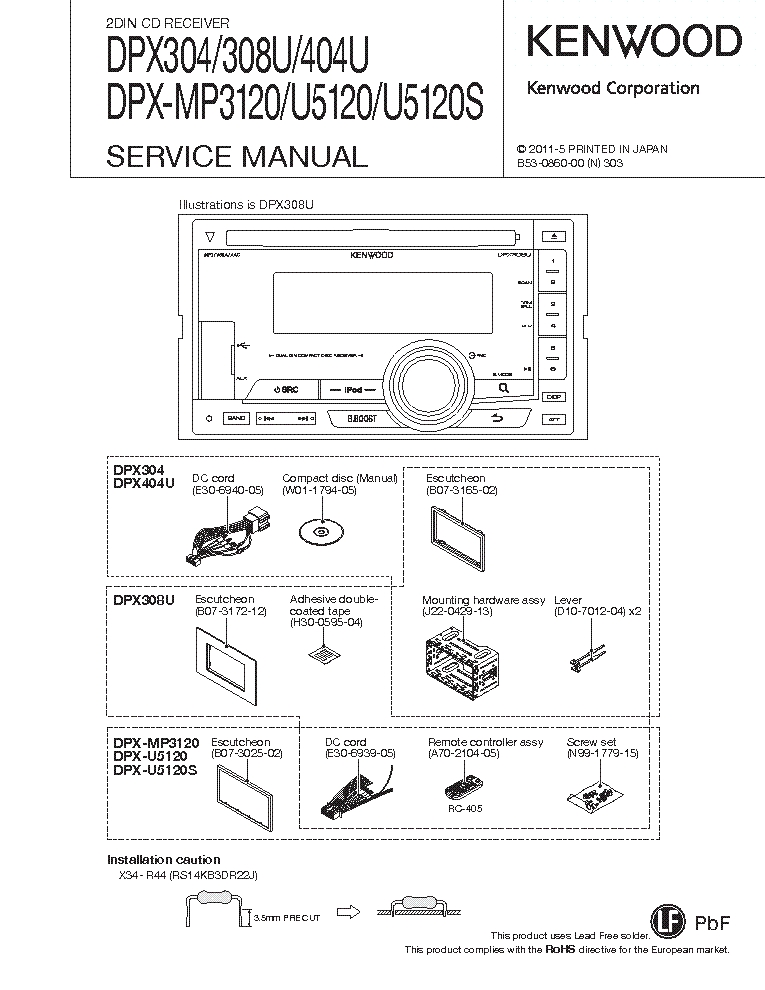 Kenwood Kvt 512 Wiring Diagram