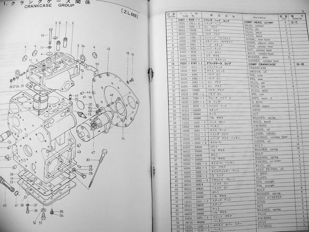 Kubota Bx2200 Wiring Diagram