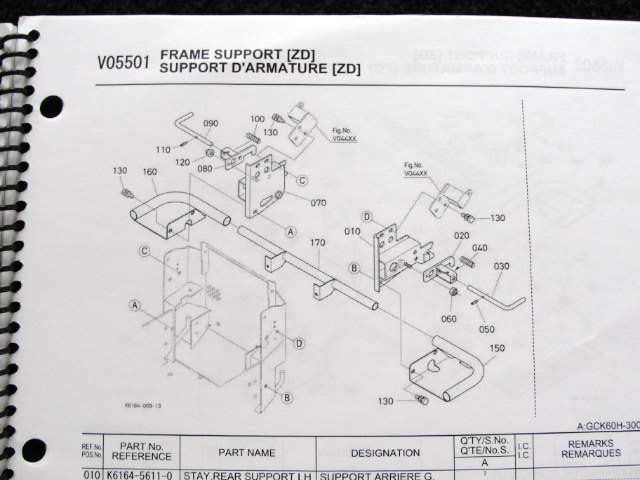 Kubota L4200 Wiring Diagram With Glow Plug