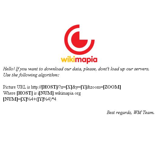 Mmun Airport Diagram