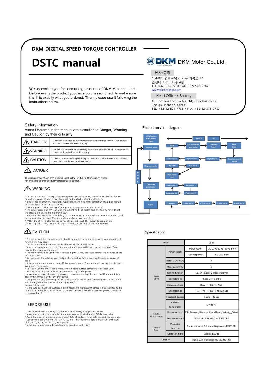 Motor Dkm 7 Wiring Diagram