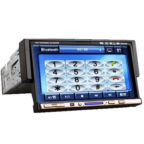Ouku 7 Inch Touchscreen  Dvd Receiver Wiring Diagram