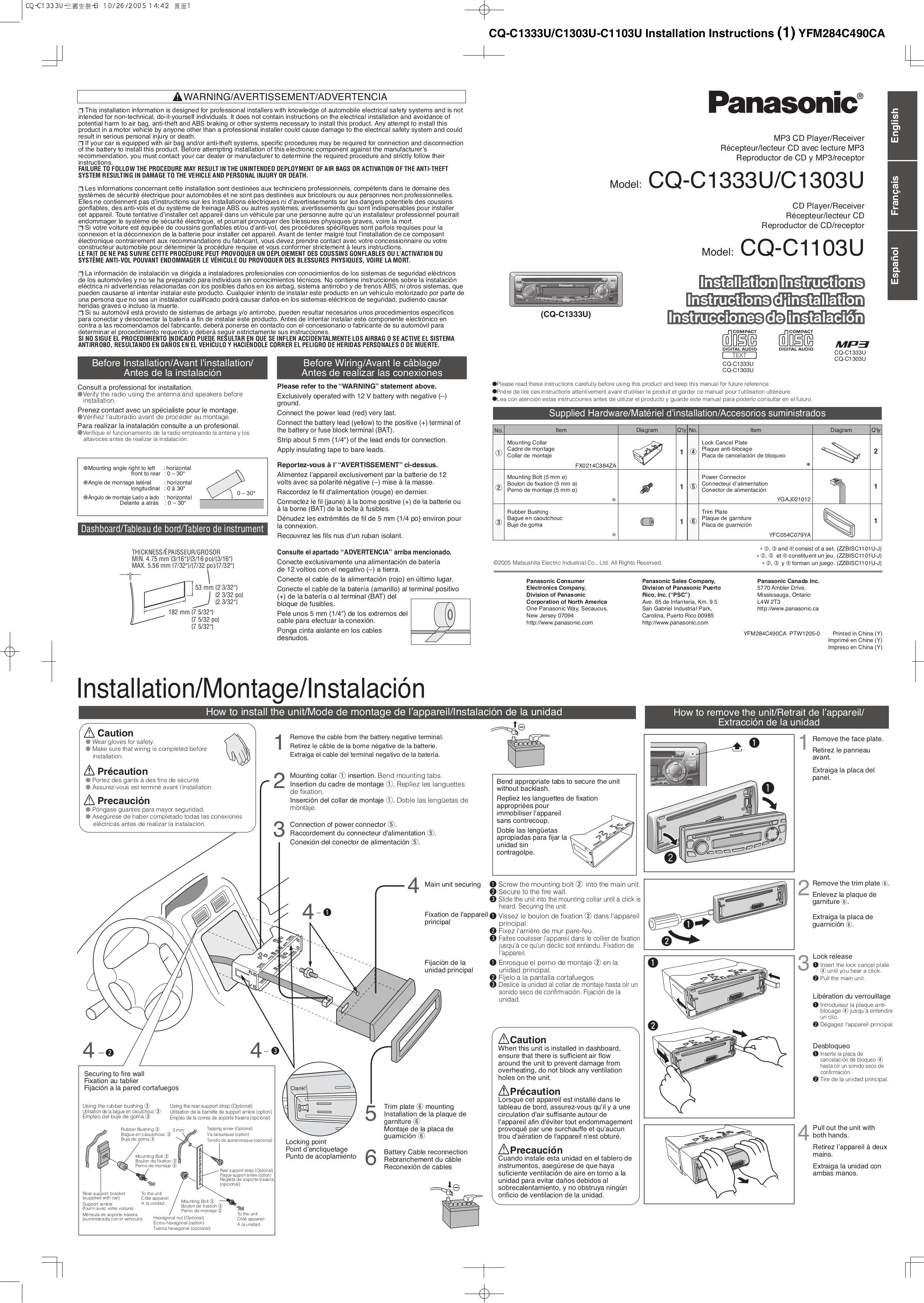 Panasonic Cq Vd7001U Wiring Diagram from schematron.org