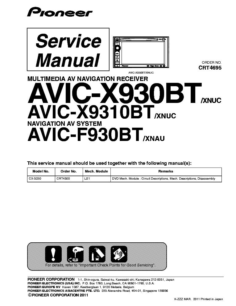 pioneer avic x930bt cd dvd wiring diagram 2000 mitsubishi