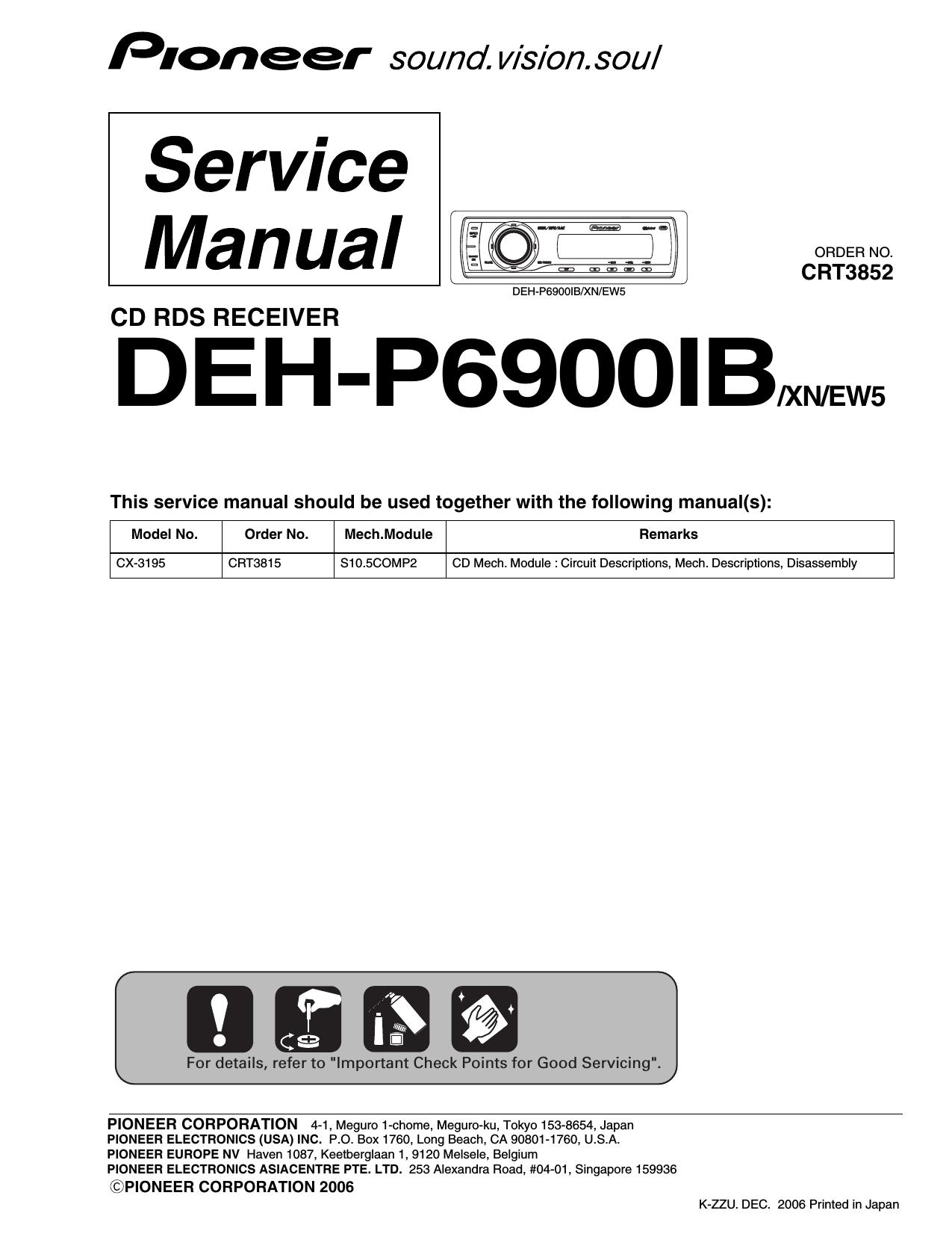 Pioneer Deh 235 Wiring Diagram on