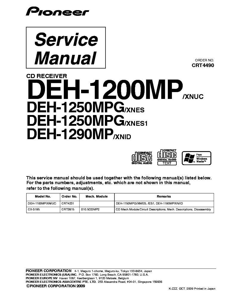 Pioneer Deh P4050ub Wiring Diagram