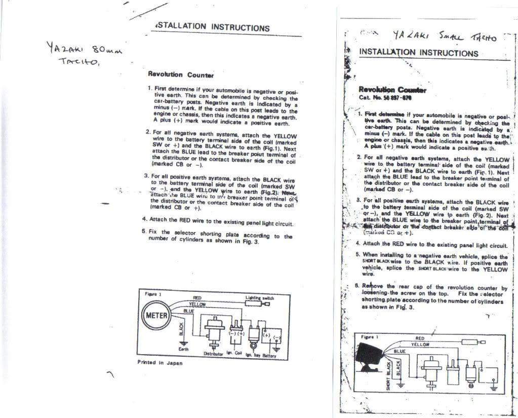 Reverend Wiring Diagram