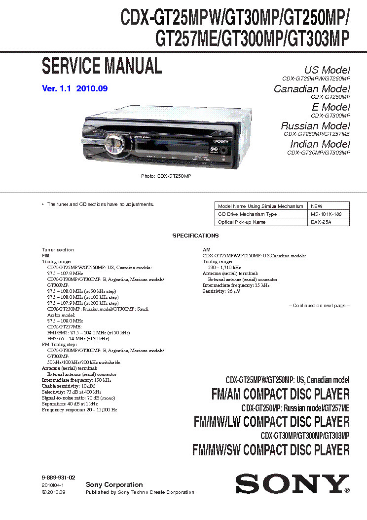 Sony Cdx Gt25mpw Wiring Diagram