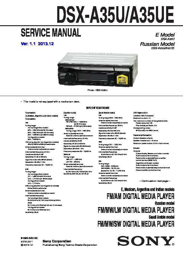 wiring diagram for sony media player wiring diagram dom sony xplod wiring color code sony dsx s100 wiring diagram wiring diagram h8 sony xplod 52wx4 wiring diagram dsx wiring