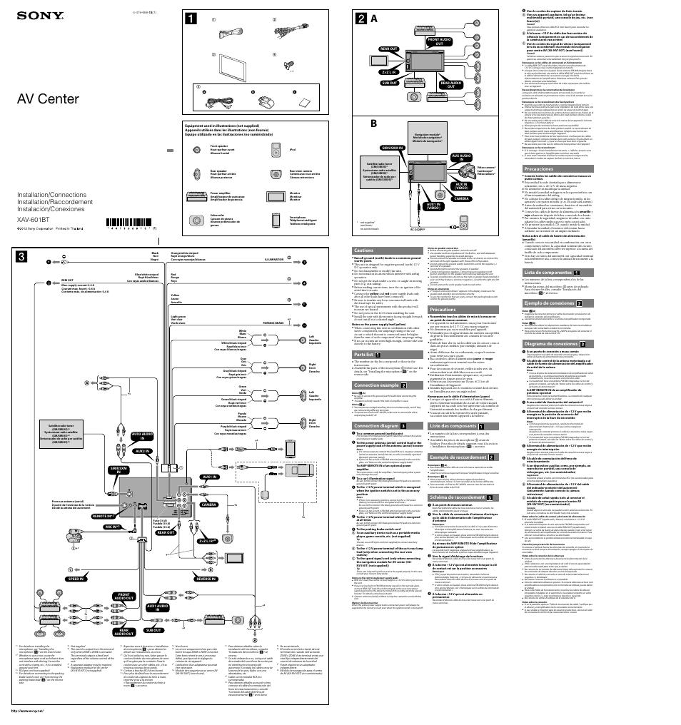 Sony Xav 63 Wiring Diagram
