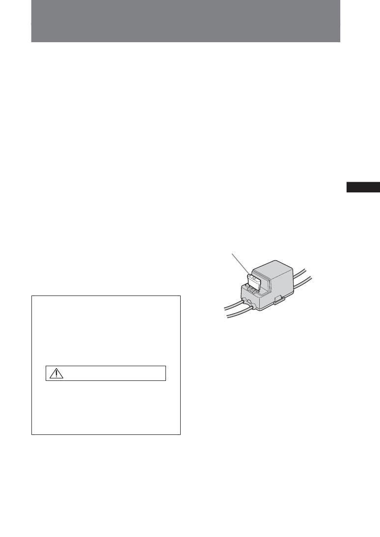 Sony Xav A1 Wiring Diagram