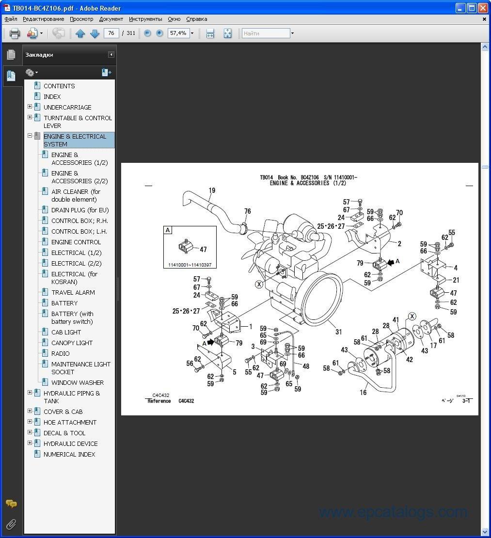 takeuchi wiring diagram wiring diagramtakeuchi wiring diagram